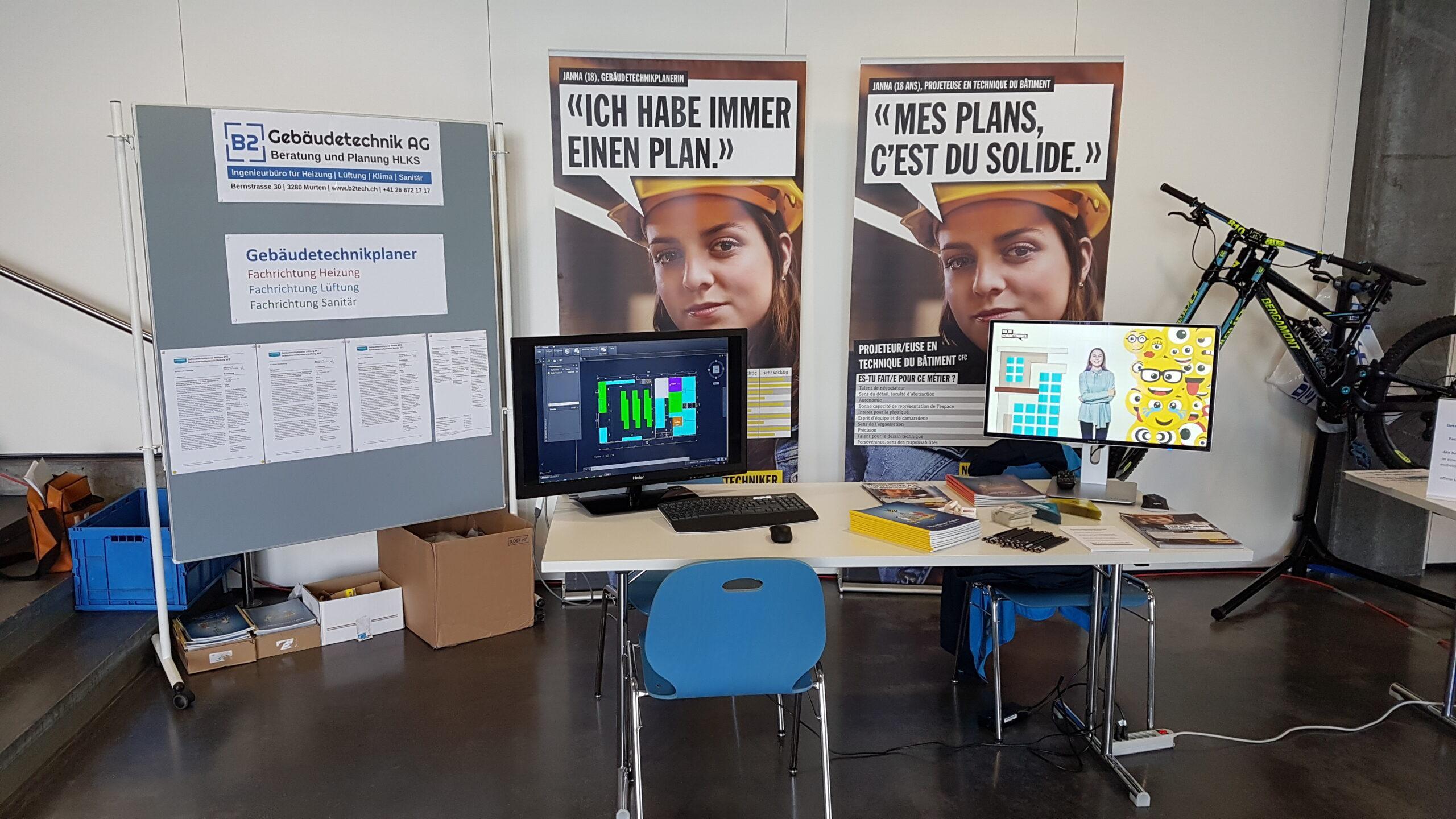 Berufsmesse 2019 des Gewerbeverein Murten und Umgebung